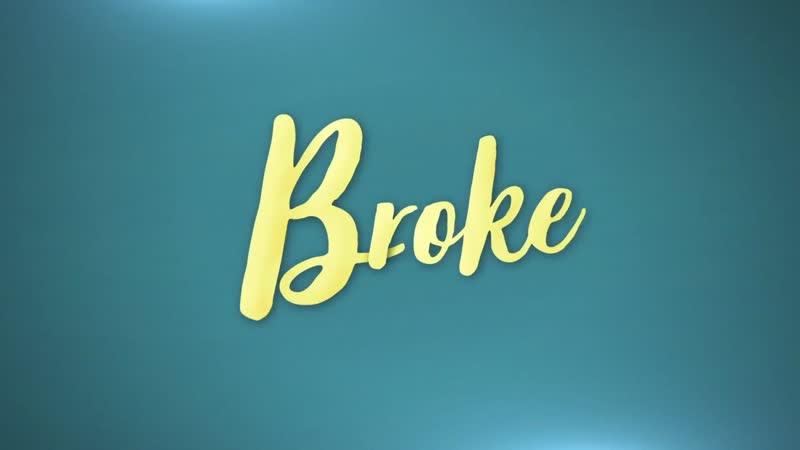 На мели Broke трейлер озвучка Кураж Бамбей