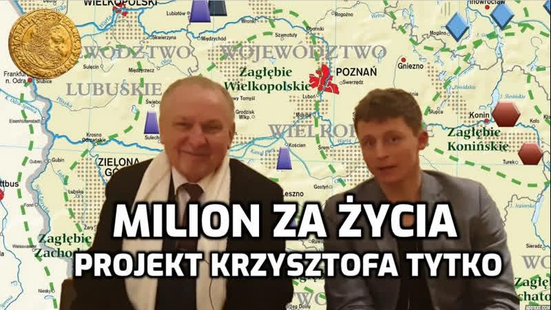 03.03.2020 Cenzurują, to, że zasoby naturalne to miliony PLN dla każdego Polaka! Ważny projekt Krzysztof Tytko!
