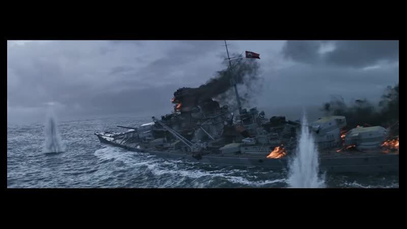Последний Бой Линкора Bismarck самый знаменитый корабль Второй мировой войны