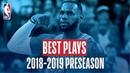 Лучшие моменты предсезонных игр 2018 года