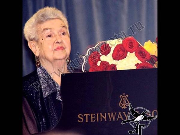 Людмила Лядова фортепианный концерт для рояля с оркестром часть 2