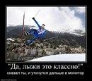 Назар Шевчук фото #15