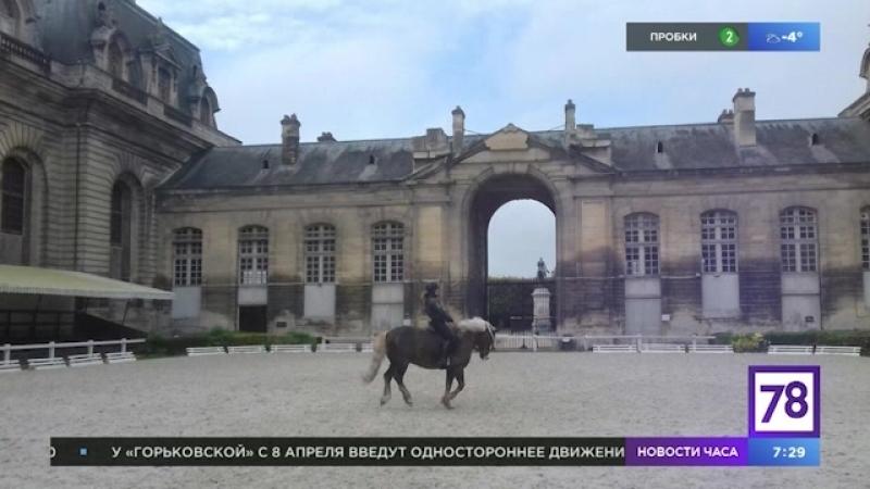 Рубрика Путешественники о жемчужине Франции