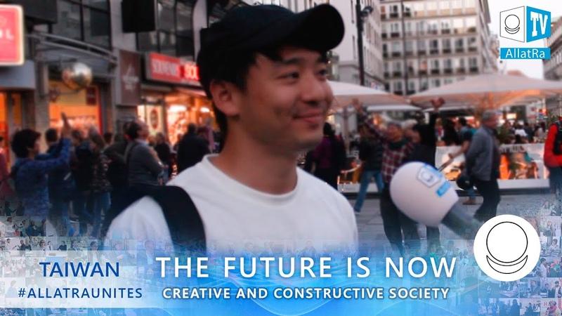 ALLATRA. Alvin Taiwan THE FUTURE IS NOW