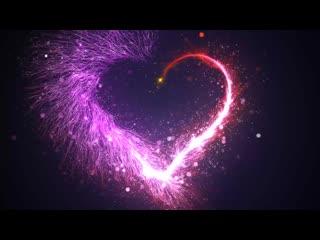 Танец двух сердец
