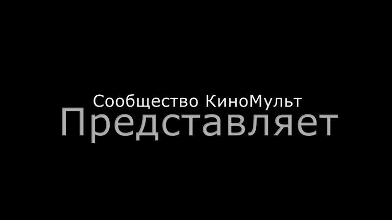 Зиг и Шарко Мультфильм