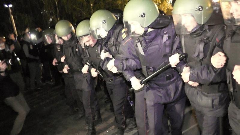 Третий день протеста в Екатеринбурге власть не разговаривает с народом она бьет его дубинками