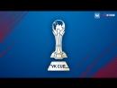 1/4 Чемпионата сообществ по FIFA 18 World Cup. Лепрозорий vs E-squire