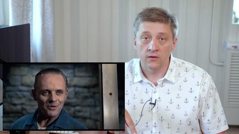 Молчание ягнят Первый ролик Разбор отношений между Лектором и Клариссой