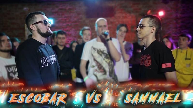 WAYUP: BPM   Escobar vs Sammael