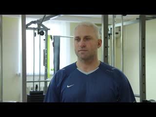 лечебная гимнастика - осанка
