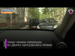 Мегаполис - Пробки во дворах - Нижневартовск