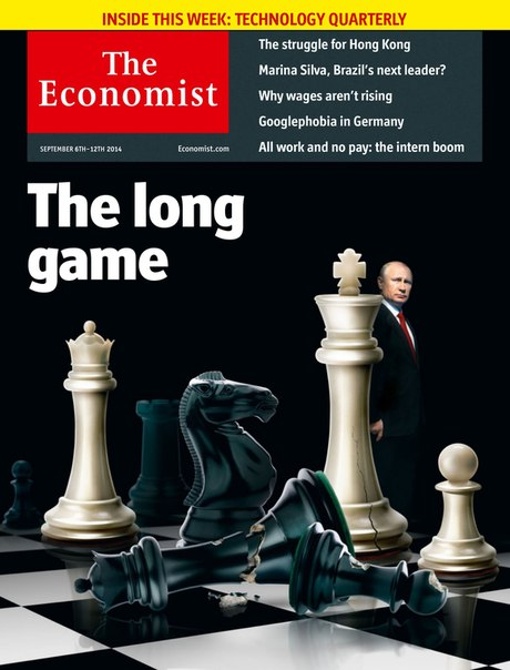 THE ECONOMIST - Audio Edition, September 5th to September 12th - 2014