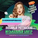 Катя Адушкина фото #21