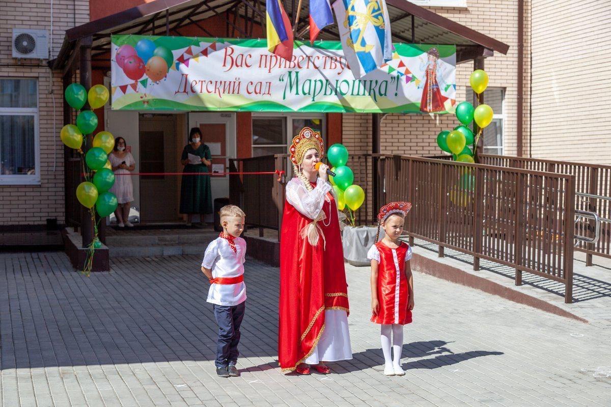 В Таганроге открылся новый детский сад № 4 «Марьюшка»