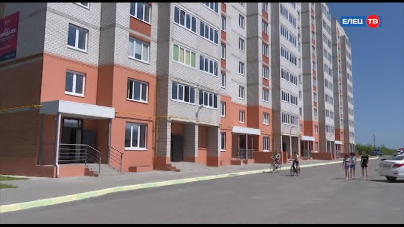 Готовые квартиры от застройщика Елецспецстрой предлагает жилые объекты Александровский сад и дом На Городской