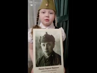 Денисова Мария 2Е  копия (2)