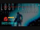 Lost Planet: Extreme Condition - Colonies Edition - Игра старая , но очень крутая 2