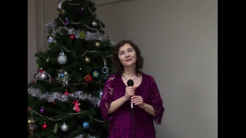 Веретенникова Наталья Pardonne-moi ce caprice denfant стихи и музыка Патрисии Карли.
