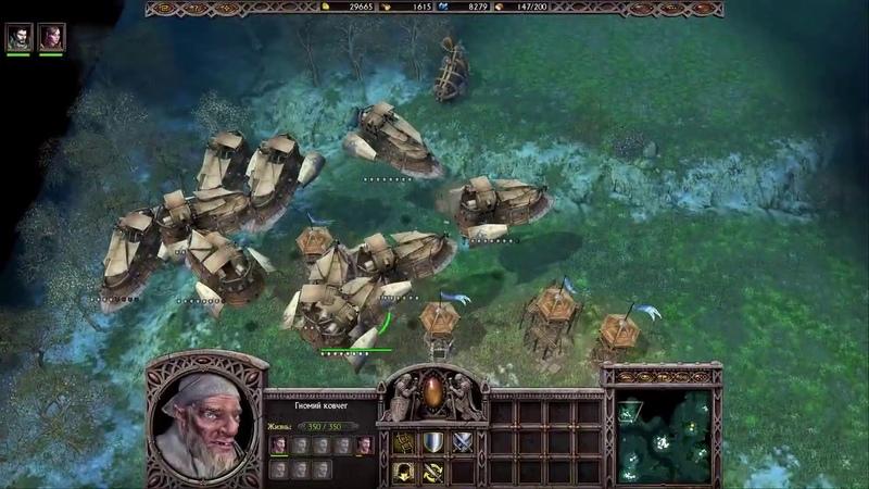 Скоростное прохождение Armies of Exigo Кампания Империи 8 миссия скорость х5