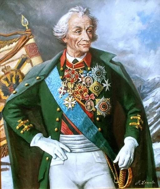 Как Суворов Екатерину II сконфузил