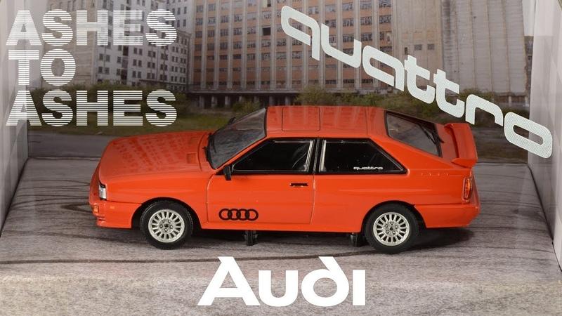 Прах к праху Audi Quattro Ashes to Ashes Corgi Vanguards Масштабные модели автомобилей 1 43
