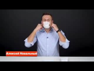 Навальный ради хайпа оправдывает убийц и террористов