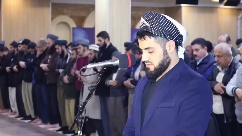Раыд Мухаммад Курди чтение из Сура Ал Маида mp4