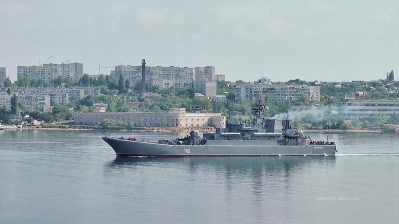 БДК Новочеркасск в Севастополе Large landing ship Novocherkassk in Sebastopol
