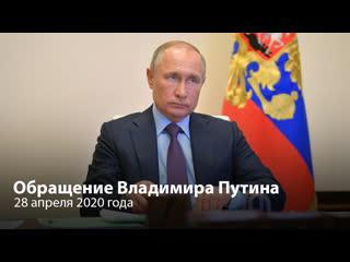Путин продлил выходные дни в России до 11 мая