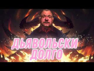 Дополнение DOOM Eternal, когда ждать Diablo IV, Hitman 3 в VR | Сидоровы игры #21