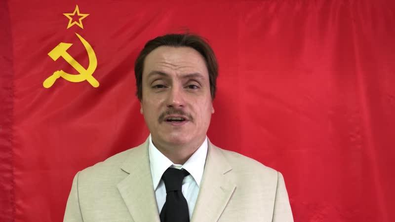 Новогоднее обращение Организационного Комитета Всероссийской Коммунистической партии (большевиков) к народам России 2019 год