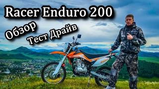 Стоит ли покупать? Racer Enduro 200. Обзор. Тест Драйв