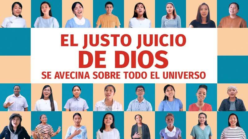 Música cristiana 2020 El justo juicio de Dios se avecina sobre todo el universo