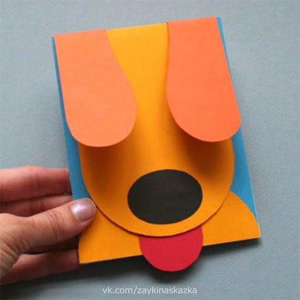 ПОДЕЛКА «ВЕСЁЛАЯ СОБАЧКА» Собачка шевелит ушами, если потянуть за язык.