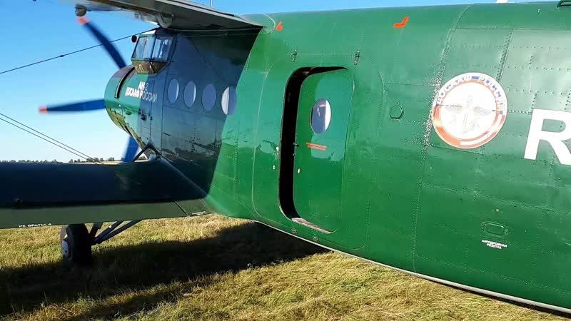 А.Терехов прыжок с парашютом 2020г