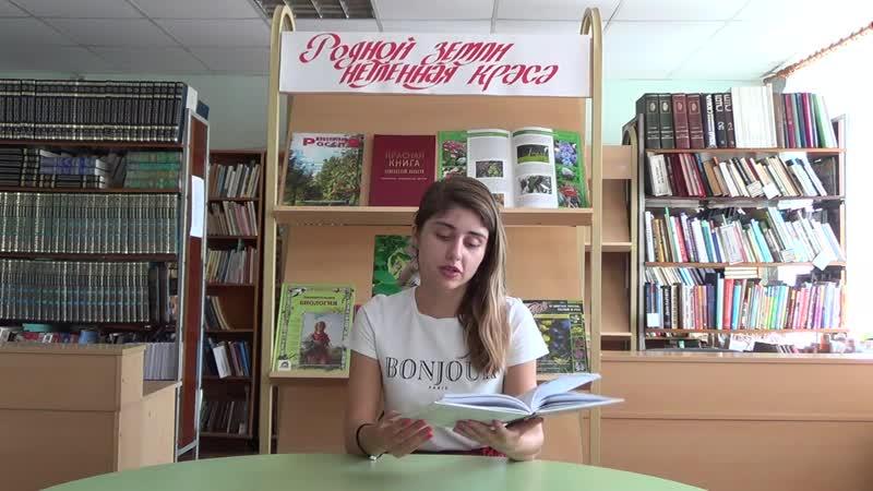 Летние чтения. Ольга Колпакова Полынная елка
