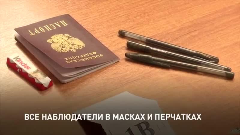 Начало сдачи ЕГЭ в Новосибирске
