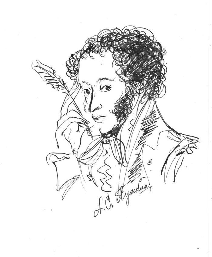 Александр Сергеевич Пушкин 0pj9-_JFm1Y