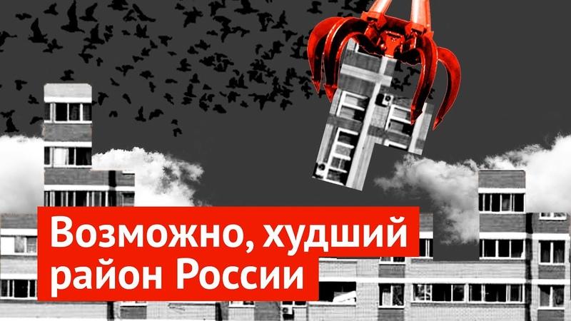 Краснодарское гетто здесь живут люди
