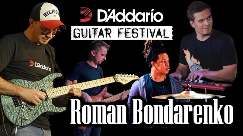 Roman Bondarenko D'Addario Guitar Festival 2019 Moscow