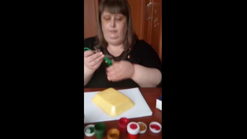 Сакина Ирина Витальевна занятие №1