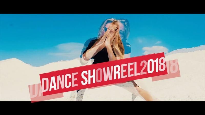Dance Showreel 2018