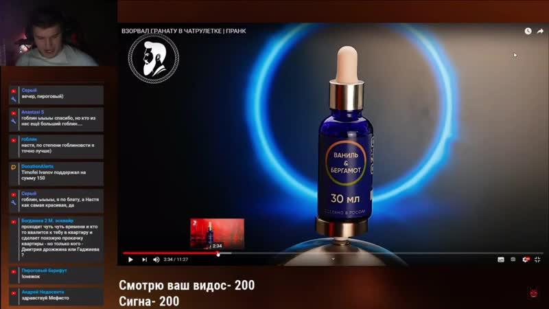 СТРИМ ОНЛАЙН МЕМ СМОТРЕТЬ РЕГИСТРАЦИЯ 18 - YouTube - Opera 2019-10-19 10-54-03