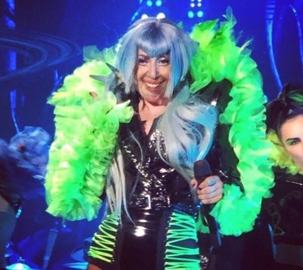 Леди Гага в 40 лет