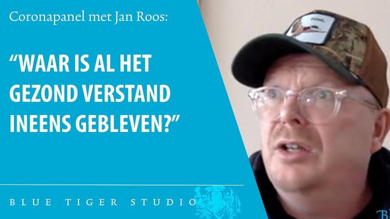 13 Jan Roos Gezond verstand lijkt wel helemaal verdwenen YouTube
