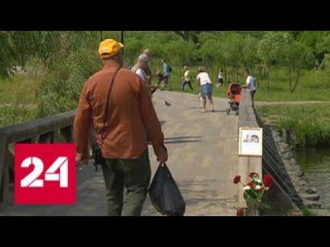 Убийц поймали, вопросы остались как спортсмен погиб в парке на глазах у свидетелей - Россия 24