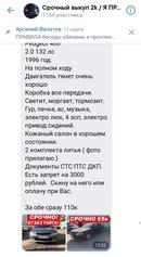 -176049636_457348994