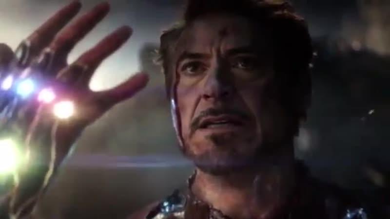 Щелчок Тони Старка А я так просто Железный Человек Мстители Финал 2019 Full