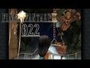 Final Fantasy 9 Remaster Deutsch 022 - Die Silbernadel und die Gargantula-Tunnel